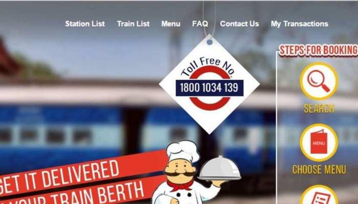 खुशखबरी: रेलवे फिर शुरू कर रही  E-Catering की सुविधा, सीट पर ही मिलेगा मनपसंद खाना