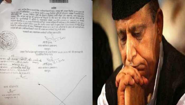 आजम खान को बड़ा झटका, जौहर ट्रस्ट की 70 हेक्टेयर जमीन पर होगा योगी सरकार का कब्जा