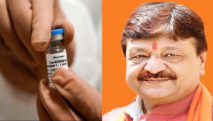 """TMC के 2 विधायकों ने हेल्थ वर्कर्स से पहले लगवाया टीका, भाजपा ने बताया """"लूट"""""""