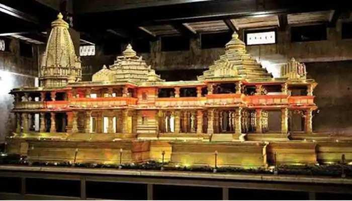 गंगा-जमुनी तहजीब की झलक, राम मंदिर निर्माण के लिए मुस्लिम समाज के लोग भी कर रहे हैं दान