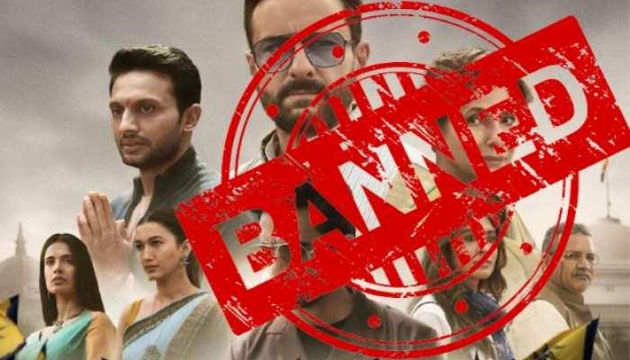 Tandav वेब सीरीज को लेकर देशभर में आक्रोश, सोशल मीडिया पर भी उठी बैन की मांग