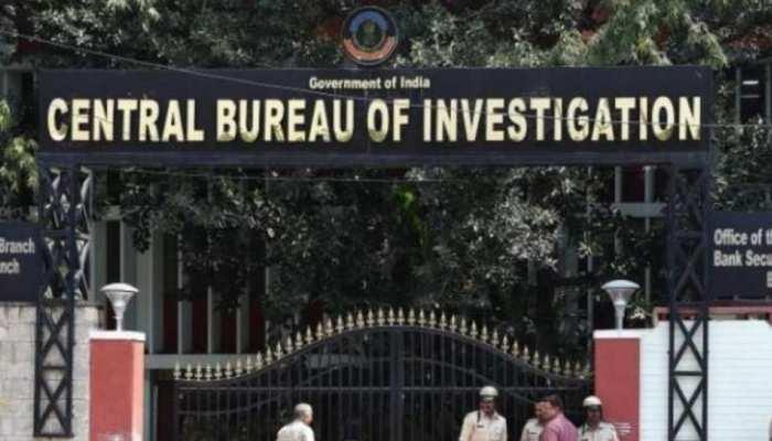CBI ने रेलवे के वरिष्ठ अधिकारी को किया गिरफ्तार, टेंडर दिलाने के नाम पर मांगी थी 1 करोड़ की रिश्वत