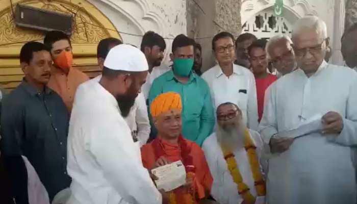 Maharashtra: Ayodhya में राम मंदिर निर्माण के लिए Muslims ने दिया 51 हजार रुपये का दान