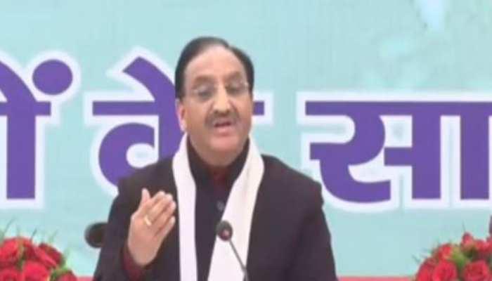 Education Minister Live: रमेश पोखरियाल ने छात्रों से किया संवाद, New Education Policy के बारे में कही ये बात
