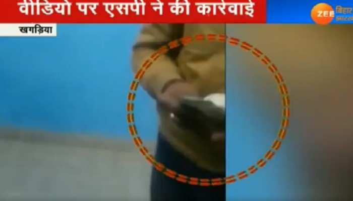 Bihar में चरम पर भ्रष्टाचार! घूस लेते 'दरोगा जी' का VIDEO VIRAL