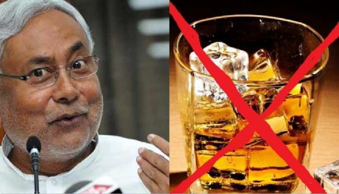 मधेपुरा: बाबा भोले की नगरी में प्रतिबंधित कफसिरप-शराब के कारोबार की धूम, पुलिस बनी मूकदर्शक