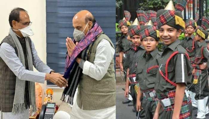 ग्वालियर में जल्द शुरू होगा सैनिक स्कूल! सीएम शिवराज ने राजनाथ सिंह से की ये मांग