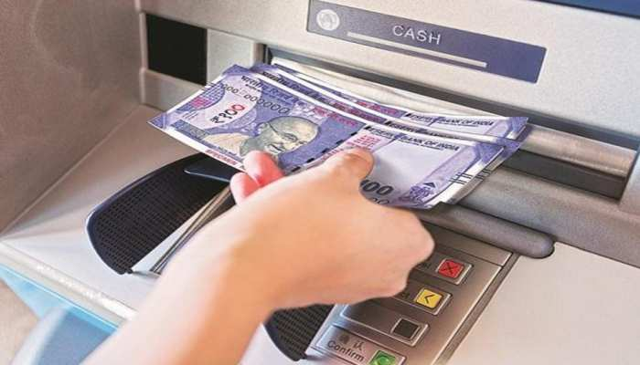 PNB customers can not withdraw money from these ATMs from february 1, 2021