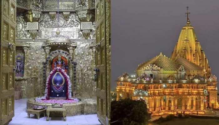 Somnath Temple: आस्था और विश्वास की बुनियाद पर टिका है यह ज्योतिर्लिंग, जानिए इसका इतिहास और रहस्य