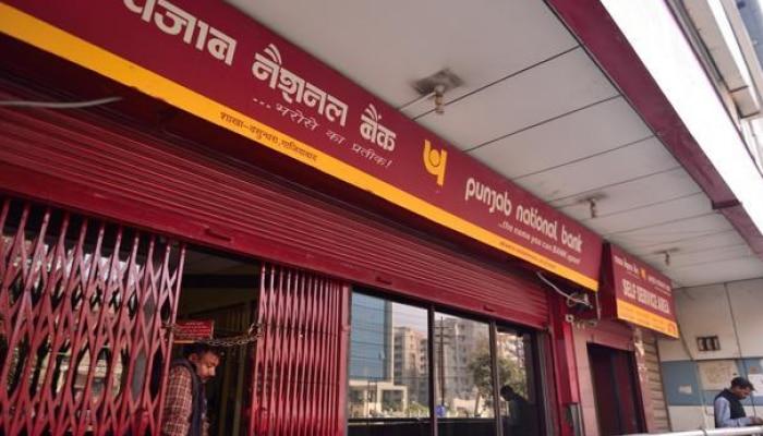 काम की खबर: अगले माह से PNB ग्राहक नहीं निकाल सकेंगे ATM से पैसे