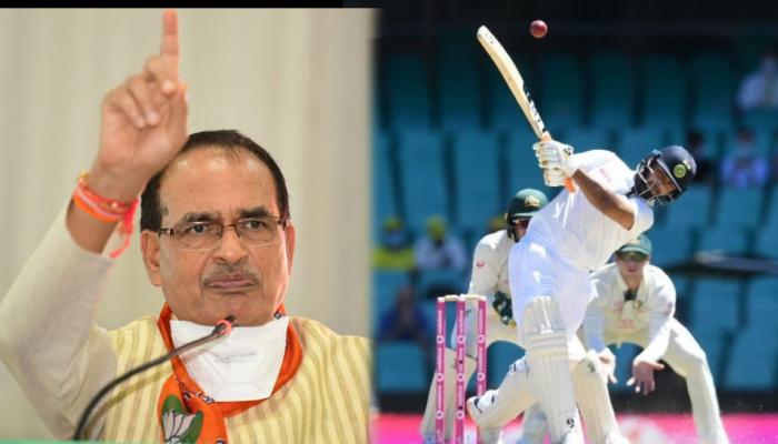 टीम इंडिया की जीत से खुश CM शिवराज ने की ऋषभ पंत की 'जयकार', सिंधिया बोले- देश को आप पर गर्व है