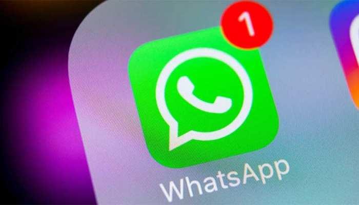 Whatsapp की नई Policy का असर, 82% भारतीय व्हाट्सऐप छोड़ने को तैयार, Survey में हुए चौंकाने वाले खुलासे