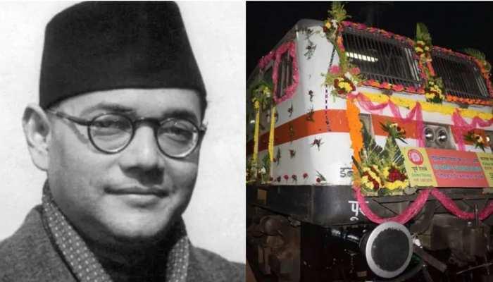 Indian Railway ने बदला हावड़ा-कालका मेल का नाम, 'नेताजी एक्सप्रेस' किया