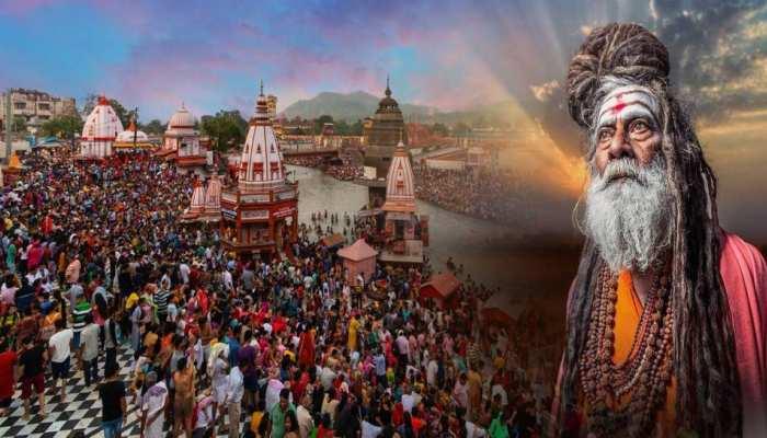 Haridwar Kumbh 2021: सौ साल पहले हरिद्वार कुंभ में संतों ने रचा था इतिहास, पढ़ें अनोखा किस्सा