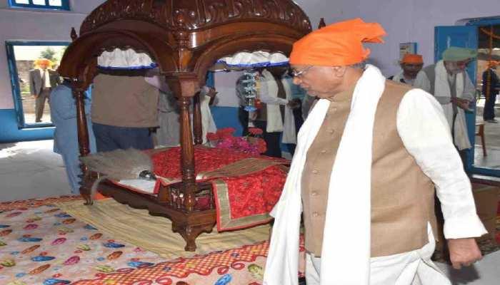 GURUPARVA के बाद राजगीर पहुंचे CM नीतीश- बड़े गुरुद्वारे के निर्माण को लेकर कही बड़़ी बात