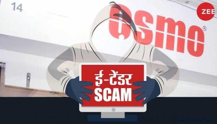 3000 करोड़ का ई-टेंडरिंग घोटाला: कांग्रेस ने कहा- 'मंत्रियों पर भी हो कार्रवाई, अकेले अफसरों को निशाना बनाना गलत'