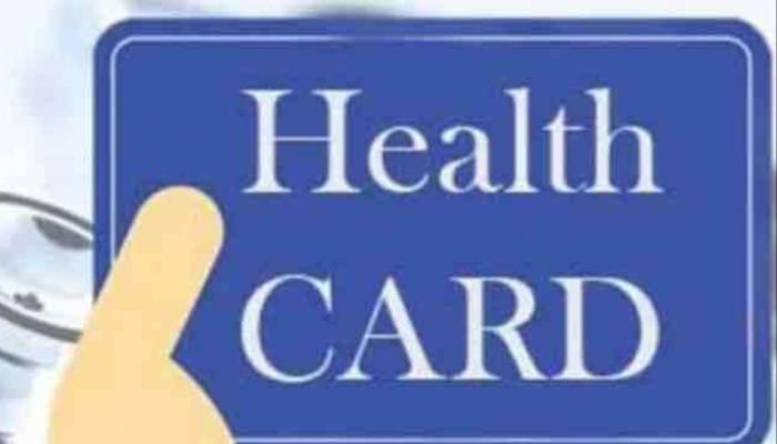 अगस्त तक सभी के लिए  QR-Code वाले हेल्थ कार्ड जारी करने की तैयारी, मिलेगा फायदा ही फायदा