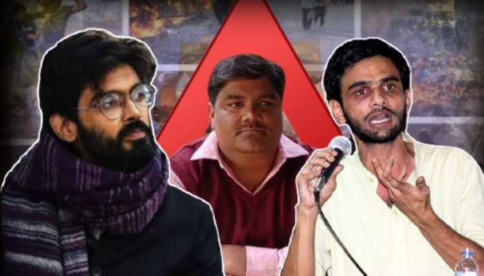 दिल्ली दंगों के आरोपी शरजील, उमर और ताहिर को झटका, 14 दिन बढ़ी अदालती हिरासत