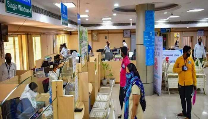 IDBI Bank directive to customers for KYC, Know How to update your KYC, Check details here