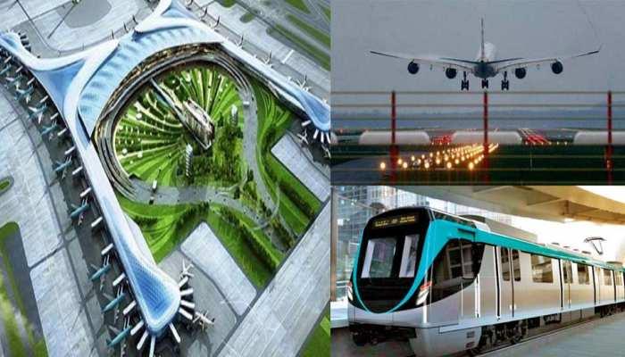 खुशखबरी! नोएडा एयरपोर्ट के साथ बन कर तैयार हो जाएगी मेट्रो भी, बनेंगे सिर्फ 5 स्टेशन