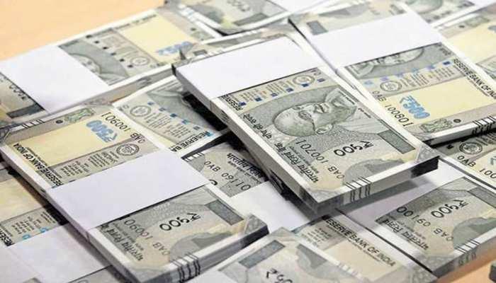 Gujarat: वड़ोदरा में Bank of Baroda के लॉकर में रखे 2 लाख रुपये पर लगी दीमक