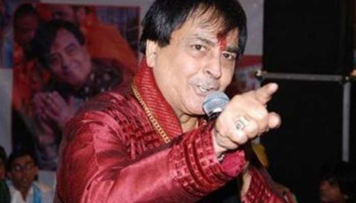 नरेंद्र चंचलः पिता को शेयर मार्केट में हुए नुकसान के चलते बने गायक, बॉबी फिल्म में 'पकोड़ौं' के चलते मिला ब्रेक
