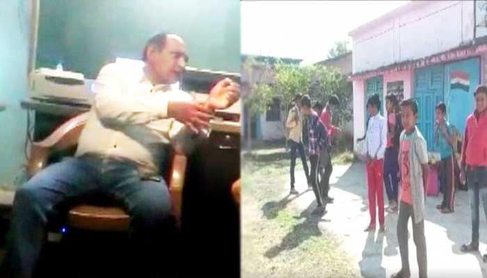 शिक्षक ने बच्चों के हाथ में बंधे कलावे काटे, बोला- मंदिर मत जाया करो, भगवान कुछ नहीं होता