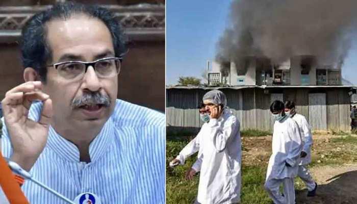 Serum Institute में लगी आग दुर्घटना थी या जानबूझकर लगाई गई? CM Thackeray ने कही ये बात