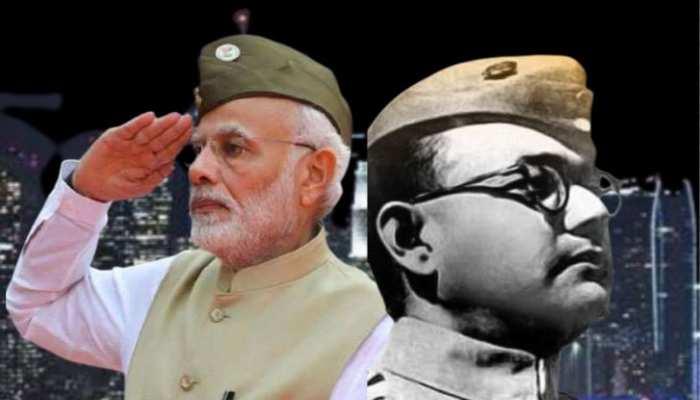 Parakram Diwas: नेताजी सुभाष चंद्र बोस और पीएम मोदी में क्या समानता है