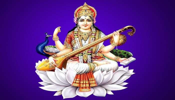 Basant Panchami 2021: कब है बसंत पंचमी? जानिए शुभ मुहूर्त और कथा