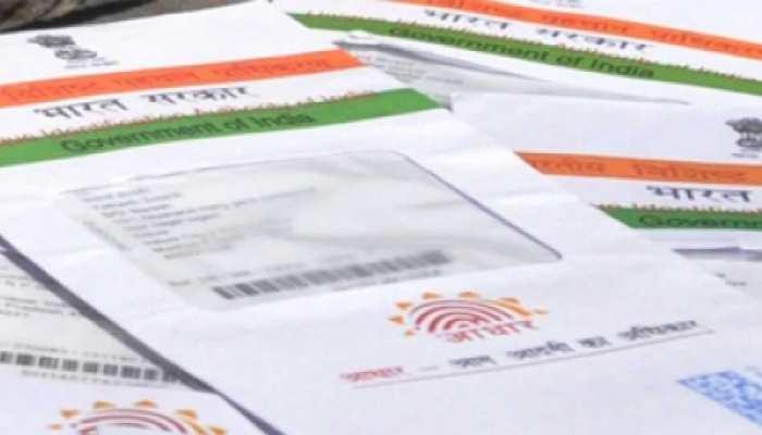 Aadhar latest News: क्या बिना आधार कार्ड नहीं मिलेगा राशन और पेंशन! ये रहा जवाब
