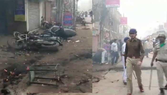 West Bengal: BJP-TMC कार्यकर्ताओं में झड़प, झंडा लगाने को लेकर हुआ विवाद
