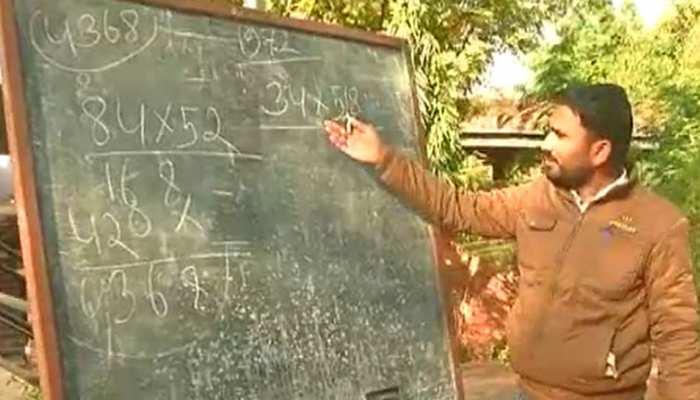 बच्चे खुद का नाम नहीं लिख पाते थे, आज वे अंगुलियों पर करते हैं कैलकुलेशन, देखिए अनोखी पाठशाला