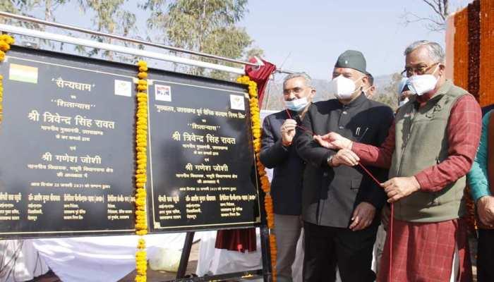 सैनिकों के सम्मान में CM त्रिवेंद्र ने किया सैन्य धाम का शिलान्यास, बताया-पांचवा धाम