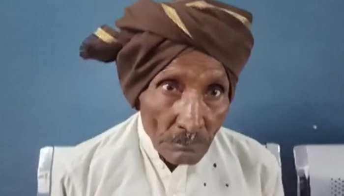 कलेक्टर से बोला-80 साल का बुजुर्ग किसान, ''साहब मैं अभी जिंदा हूं, जमीन वापस दिला दीजिए''