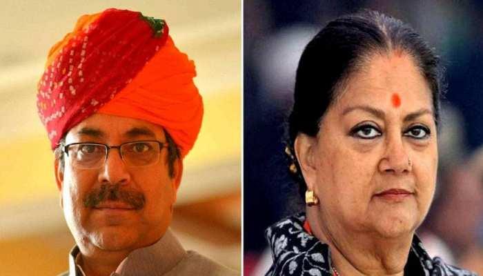 1 साल बाद होगा Poonia और Vasundhara का आमना-सामना, BJP कोर कमेटी की बैठक आज