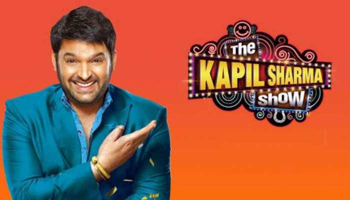 अरे ये क्या! बंद होने जा रहा है The Kapil Sharma Show, जानिए पूरी खबर