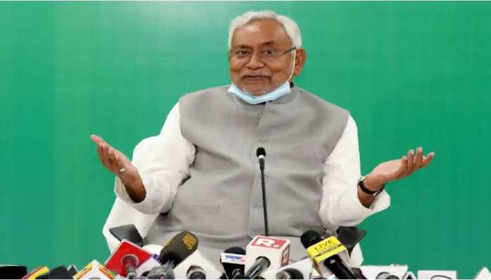 Budget को लेकर बोले CM नीतीश- आत्मनिर्भर बिहार के लिहाज से लाई जाएंगी कई योजनाएं