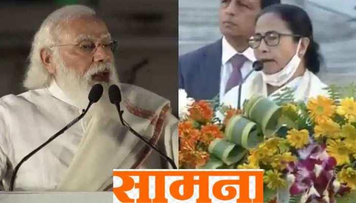 West Bengal पर घमासान जारी: Saamana में शिवसेना ने साधा BJP पर निशाना, ममता को नसीहत