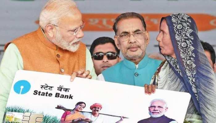 PM Kisan Yojana: 1.6 करोड़ किसानों के खातों में आने वाली है किसान सम्मान निधि की राशि