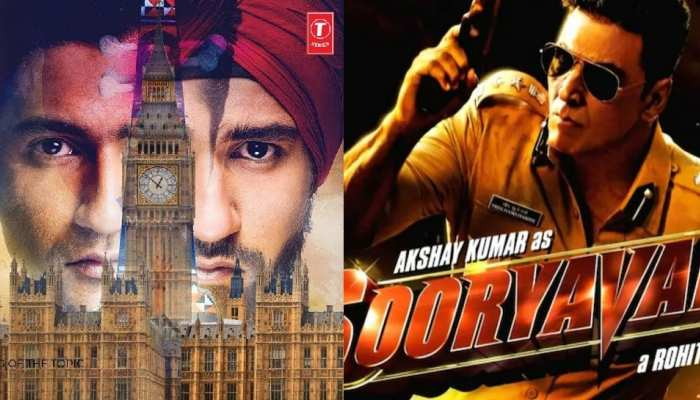 On the occasion of Republic Day 2021, know about these 7 upcoming patriotic films