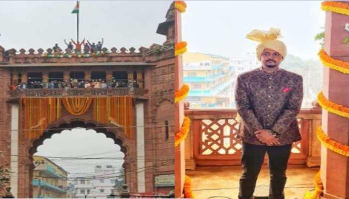 59 साल बाद दरभंगा किेले पर फिर लहराया तिरंगा, फिर स्थापित हुआ Mithila का पुराना गौरव
