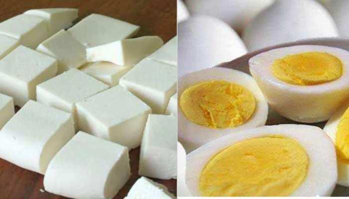 अंडा या फिर पनीर: जानिए किसमें होता है ज्यादा प्रोटीन