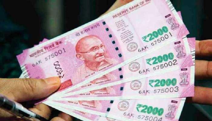 10वीं पास बेरोजगार युवाओं को 10 लाख से लेकर 2 करोड़ रुपए तक की मदद दे रही सरकार, जानिए क्या है योजना?
