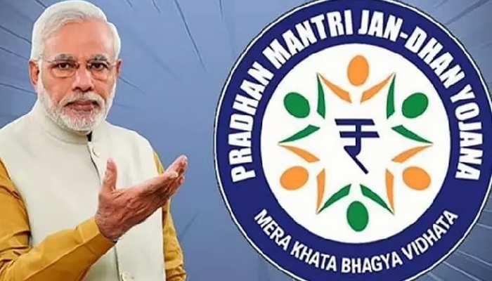 प्रधानमंत्री जन धन योजना की क्या इस सुविधा के बारे में जानते हैं आप?