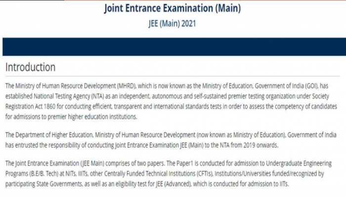 JEE Main 2021: NTA ने खोला Correction Window, 30 जनवरी तक करें फॉर्म में सुधार