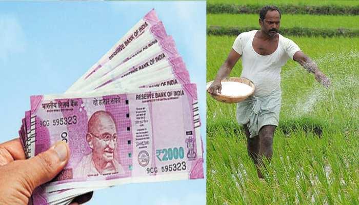 PM Kisan: 12 lakh farmers to be given kisan credit card