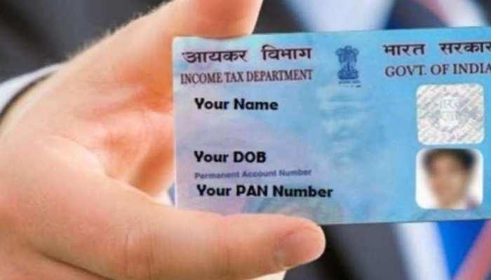 PAN Card की वैलिडिटी कब तक रहती है, कब निष्क्रिय हो सकता है, जानें नियम