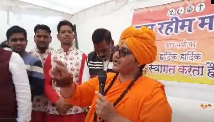सांसद प्रज्ञा ठाकुर का बयान, ''एक-एक देश द्रोही को चुन-चुन कर निकाला जाएगा''