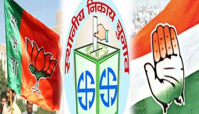 Rajasthan के 20 जिलों के 90 निकायों के लिए मतदान आज, बूथों पर पहुंचने लगे मतदाता